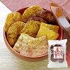 成城石井 日本全国味めぐり 三度づけ醤油煎 8枚