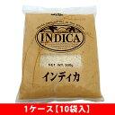 大潟ナショナル 新潟産インディカ米  500g