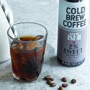 成城石井 コールドブリューコーヒー 微糖 250ml