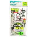 山女魚アマゴ浮子仕掛 7.5-0.6