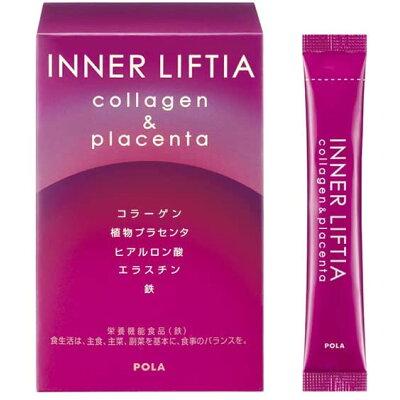 POLA ポーラ インナーリフティア コラーゲン&プラセンタ INNER LIFTIA COLLAGEN PLACENTA 0354 30包