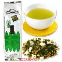 姫の園 八女産抹茶使用 抹茶入り玄米茶 500g