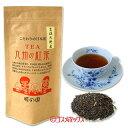 姫の園 大分県産 紅茶 80g