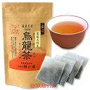 姫の園 国内産ウーロン茶 ティーバッグ 5gX15