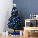 クリスマスツリー ブルーカラー 150cm オーナメントセット付属