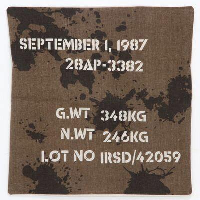 クッションカバー BS-L ロットナンバー カーキコード:25358 不二貿易