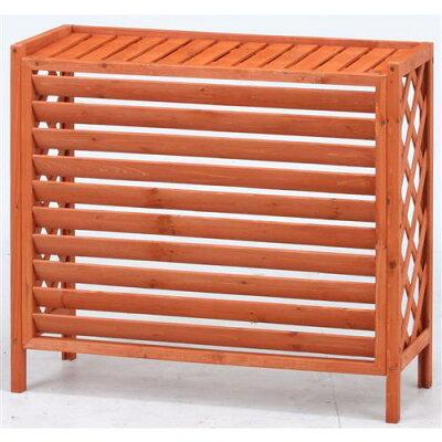 室外機カバー エアコン室外機カバー 木製 木製室外機カバー