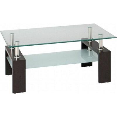 FBC/不二貿易 センターテーブル フォーカス 88421 ダークブラウン