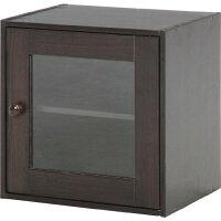 不二貿易 ウッドグラデーション ボックス ガラス扉 DBR 色:ダークブラウン