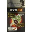 明治 野口黒マカEX60粒
