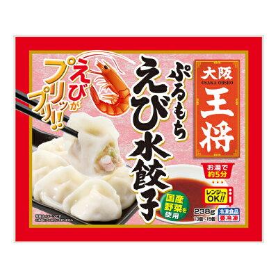 大阪王将 ぷるもちえび水餃子 No.60 238g