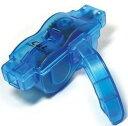 自転車用チェーンクリーナー(チェーン洗浄器具) EEA-YW0536 (自転車用品)