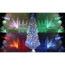 クリスマスツリーに最適!高輝度LEDファイバーツリー 【ホワイト、高さ150cm】