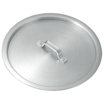 本間製作所 KO アルミ鍋蓋 33cm