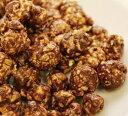 サンクゼール チョコレートポップコーン 65g