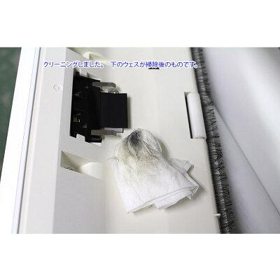 muratec デジタル複合機 F-390