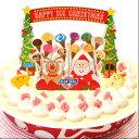 ブルーシール クリスマスアイスケーキ 1個
