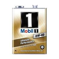モービル Mobil 0W-40 SN 4L ガソリン車用オイル 117086