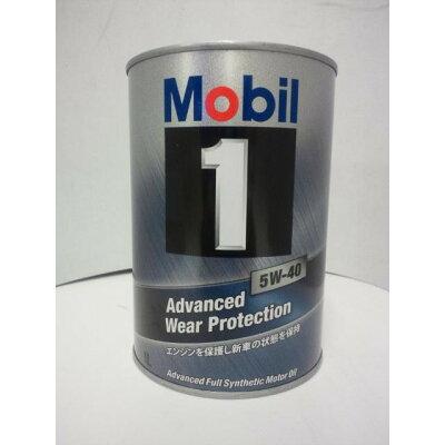 モービル Mobil 5W-40 SN 1L ガソリン車用オイル 117105