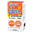 (第3類医薬品)新ビオラクミンW 360錠