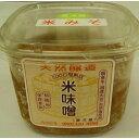 小野崎糀店 天然醸造米味噌 750g