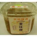 小野崎糀 麦味噌 750g