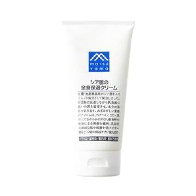 松山油脂 mマーク シア脂の全身保湿クリーム