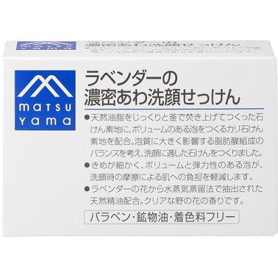 M mark ラベンダーの濃密あわ洗顔せっけん(120g)