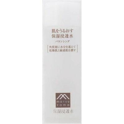 肌をうるおす保湿 浸透水 バランシング(120ml)