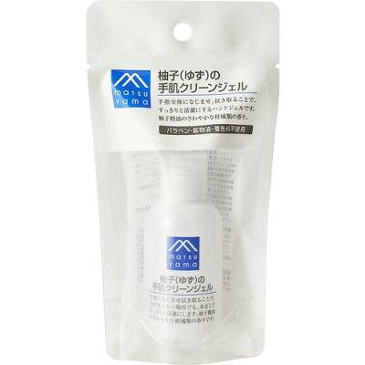M mark 柚子(ゆず)の手肌クリーンジェル ミニサイズ(50mL)