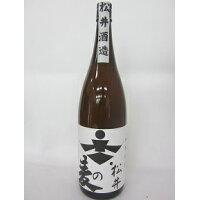 松井酒造 乙類25°松井の白ラベル 麦 1.8L