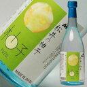 松井酒造 松井の柚子 720ml