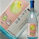 松井酒造 松井の梅酒 720ml