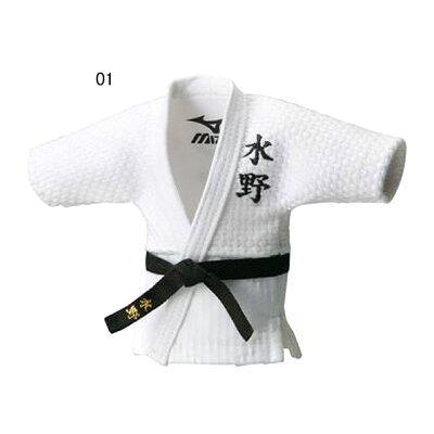 ミズノ (MIZUNO) 記念用ミニ柔道衣(ホワイト) 23JYA27001