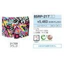 ミズノ MIZUNO メンズ フルジップスウェット ネイビー C2JC8604 14