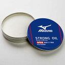 MIZUNO ミズノ/MIZUNO グラブ ストロングオイル 保革油  1GJYG52000 野球 グローブ メンテナンス用品