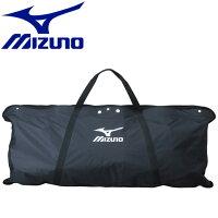 MIZUNO ミズノ ヘルメットケース 9コイレ 2PC50 カラー:90 サイズ:09