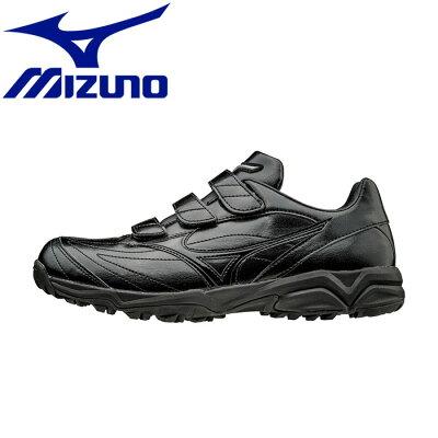 ミズノ MIZUNO セレクトナイントレーナー SELECT 9 TRAINER ブラック×ブラック 11GT172000