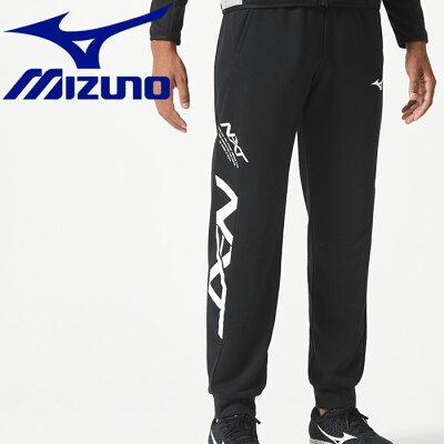 mizuno/ミズノ 32JD8560-09 N-XT スウェットパンツ ブラック