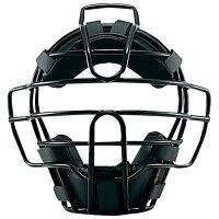 ミズノ MIZUNO 軟式Uマスク 17 09/ブラック 1DJQR14009