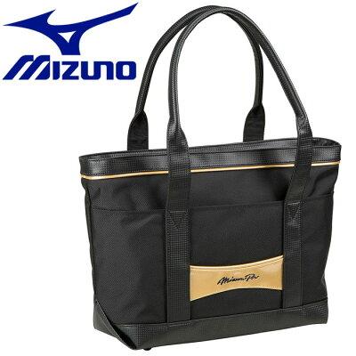 Mizuno メンズ レディース ミズノプロ トートバッグM 野球 ベースボール 鞄 手提げ 1FJD9005