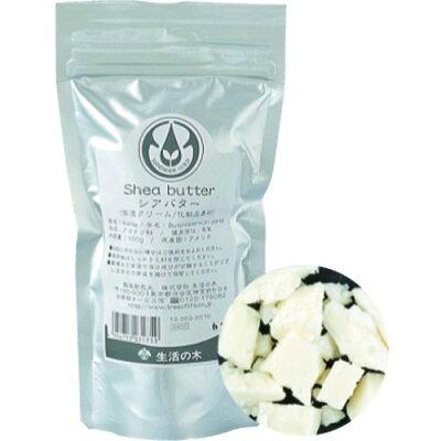 精製シアバター(100g)