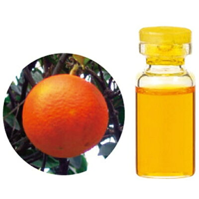 エッセンシャルオイル オレンジスイート(10mL)