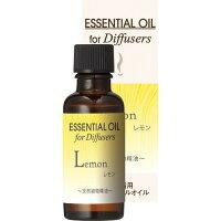 生活の木 芳香浴用エッセンシャルオイル レモン(30mL)