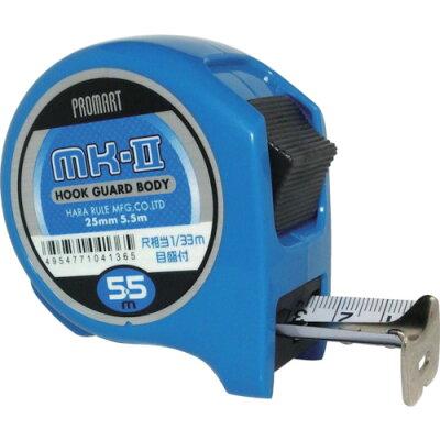 原度器 MK2ライト25 ストップ MK2555S