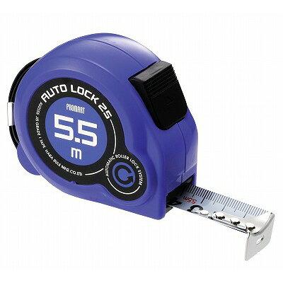 原度器 プロマート AUL2555 プロマートメジャー オートロック