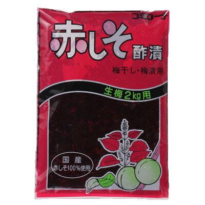 コミローナ 赤しそ酢漬 500g