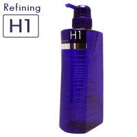 ミルボン プラーミア リファイニング H1 専用ポンプ付きボトル
