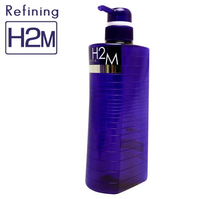 ミルボン プラーミア リファイニングH2M 空容器