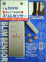 ビー・エヌ・エス スリムセンサー(マグネット感知型) /TSH-03